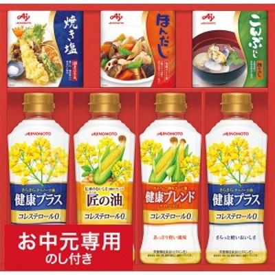 お中元 ギフト 味の素 バラエティ調味料ギフト CSA-25N セット 詰合せ 詰め合わせ 御中元 LTDU