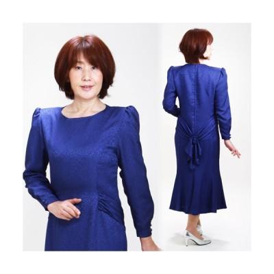 フォーマル レディース レンタル 結婚式 服装 9号 紺 ワンピース 171146 50代 60代 母親 あすつく 送料無料 ドレス
