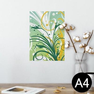 ポスター ウォールステッカー シール式 210×297mm A4 写真 壁 インテリア おしゃれ wall sticker poster 植物 水色 イエロー 黄色 007791