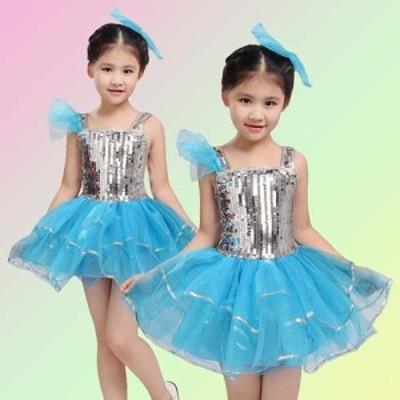 ダンス衣装 子供 2点以上送料無料! KIDS衣装 キッズ・ジュニアダンス衣装 キラキラダンス衣装ksd-160614-17