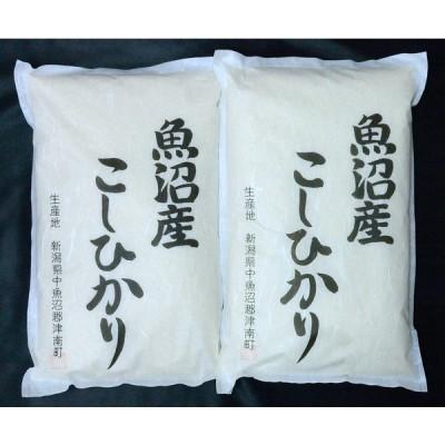 新潟県・魚沼津南コシヒカリ 10kg(5kg×2)