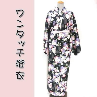 ワンタッチ浴衣awyw17-3 簡単 3分で着れます 女物夏ゆかた 大人レディース 単品 黒地 桜 Mサイズ