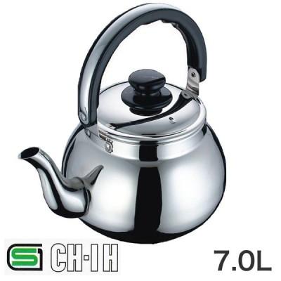 やかん ステンレス IH対応 ステンレスダリアケトル 7L H対応 広口ケットル 麦茶 煮出し ガス火対応 ヤカン ケトル ステンレスケトル 大容量 業務用 大きいサイズ