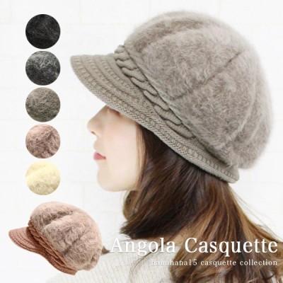 帽子 裏ボア 秋 冬 ミセス つば付き キャスケット アンゴラ 寒さ対策 防寒 裏起毛 あったか かわいい おしゃれ レディース 女性 /Angola Casquette