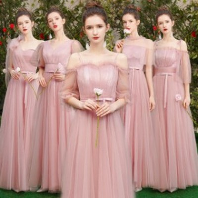 パーティードレス ブライズメイドドレス 結婚式 ドレス 花嫁 演奏会 二次会 お呼ばれワンピースlf517 卒業式