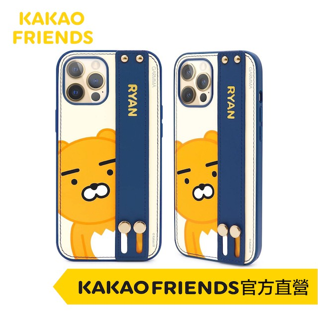 KAKAO FRIENDS 萊恩 皮革手機殼  i12 i12pro i12pro max