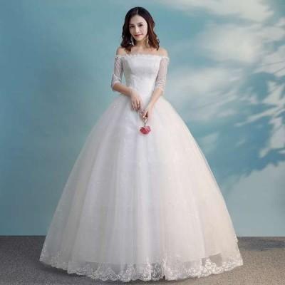 ウェディングドレス 花嫁 二次会 演奏会 パーティードレス ホワイト 結婚式 おしゃれ