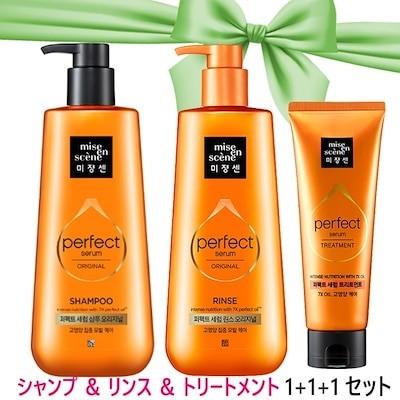 miseensceneミジャンセン シャンプ & リンス & トリートメント 1+1+1 (Serum Shampoo 1本 Rinse 1本 Treatment 1本)