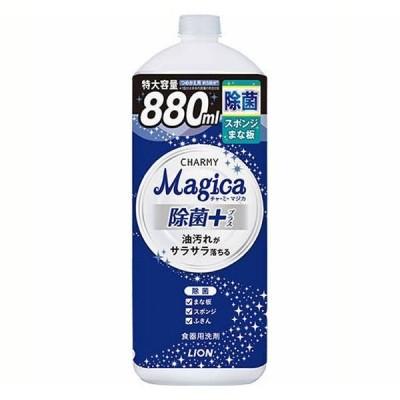 CHARMY Magica 除菌+ フレッシュシトラスグリーンの香り つめかえ用大型 880ml (D)