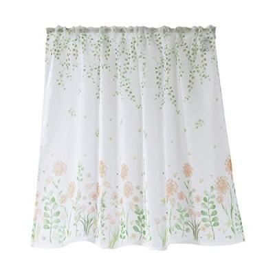 Sunny day fabric カフェカーテン ボタニカルフラワー 幅100cm x 丈70cm (オレンジ 幅100×丈70cm)