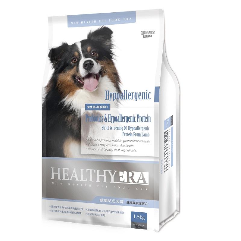 健康紀元犬食-低過敏照護配方