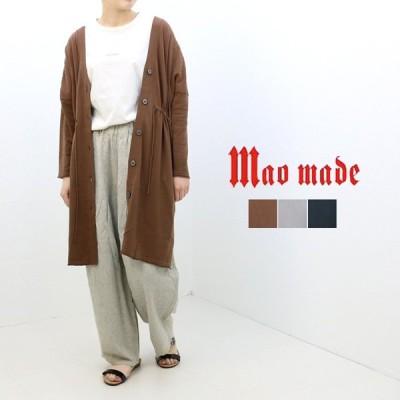 マオメイド mao made コード付き40/2ハイツイストコットンカーディガン 021113 日除け/返品・交換不可/SALE セール