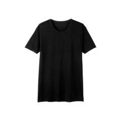 グンゼ20%OFF【メール便(20)】 (グンゼ)GUNZE ADVANCE LABEL 半袖 Tシャツ インナー カットオフ クルーネック アドバンスレーベル メンズ