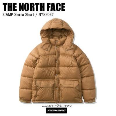 THE NORTH FACE ノースフェイス ダウン ジャケット CAMP SIERRA SHORT キャンプシエラショート NY82032 ユーティリティブラウン