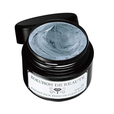 黒宝 艶肌仕立て[ 100g / 約2.5ヶ月分 ]炭と黒豆の泡洗顔(無香料 )泡立てネット付き