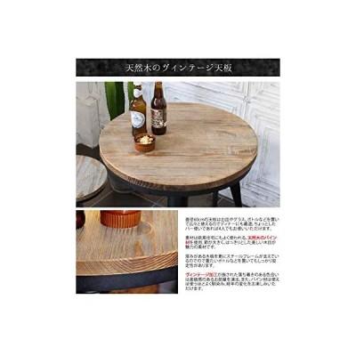 宮武製作所(Miyatake Seisakujyo) カウンターテーブル RD 幅60×奥行き60×高さ83~100cm バーテーブルIND