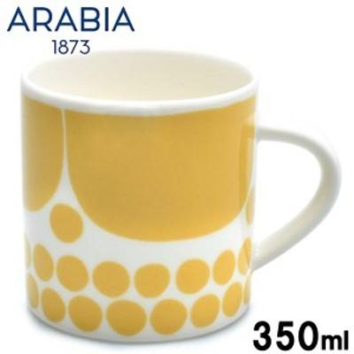 アラビア スンヌンタイ マグカップ 350ml コップ ARABIA SUNNUNTAI MUGCUP 1028189 メンズ レディース 男性用兼女性用 (79050355)
