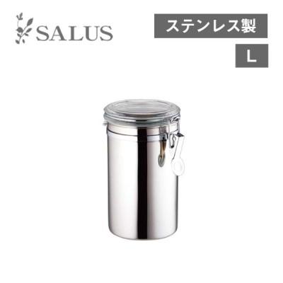 ステンレス キャニスター L (200876-1pc)  キッチン、台所用品