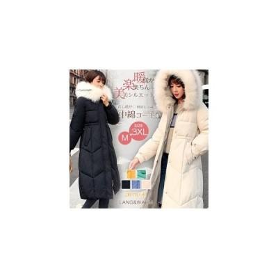【セール】中綿コート レディース ロング SI フェイクファー フード付き aライン ウエスト絞り 大きいサイズ ゆったり 厚手 ボリューム 無