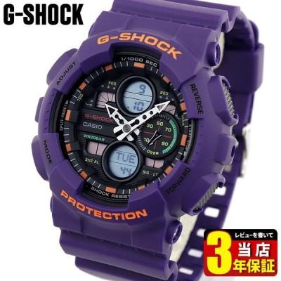 ポイント最大8倍 G-SHOCK Gショック CASIO カシオ ジーショック GA-140-6A メンズ 腕時計 海外モデル 黒 ブラック 紫 パープル アナログ