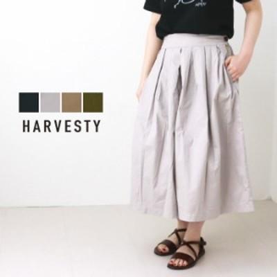 ハーベスティ HARVESTY 40コーマ糸ツイルキュロットパンツ A21501 2021春夏 ワイド ゆったり ギャザー 日本製 レディース