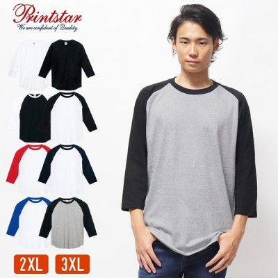 Tシャツ 7分袖 大きいサイズ Tシャツ メンズ ロンt 無地 レディース プリントスター(Printstar) ベースボールTシャツ 5.6オンス 00107