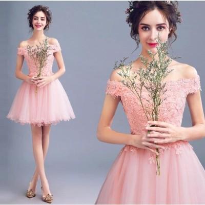 ウェディングドレス ミモレ丈 花嫁 二次会 ドレス カラードレス 結婚式手作り ウエディングドレス ワンピース ミニドレス ミディアム丈 白 パーティードレス