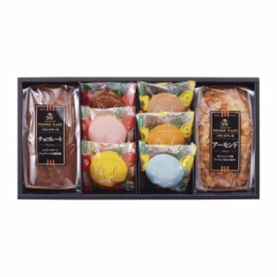 スウィートタイムケーキ・焼き菓子セット 贈り物 送料無料