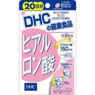 DHC ヒアルロン酸 40粒(20日分)(配送区分:B)