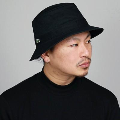 LACOSTE バケットハット ラコステ 帽子 サファリハット 黒 ブラック