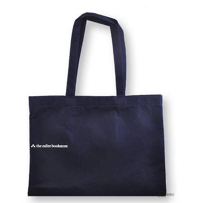 誠品系列/ 環保提袋/ 大/ 深藍