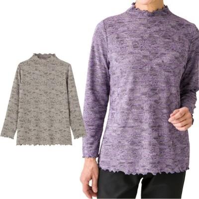 シニアレディースファッション テンセル混 花柄 ジャカード Tシャツ(シニア 服 70代 80代 60代 婦人 おばあちゃん服 ) 母の日 ギフト プレゼント