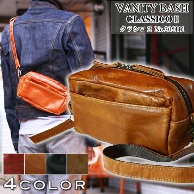 ショルダーバッグ メンズ 革 ブランド 日本製 VANITY BASH ヴァニティー バッシュ Classico2 クラシコ2 斜めがけバッグ レザー 本革 メンズショルダーバッグ