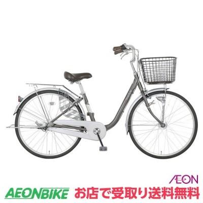 【お店受取り送料無料】 マルキン自転車 (marukin) プチベル 261 LEDオートライト マットガンメタル 変速なし 26型 MK-20-032