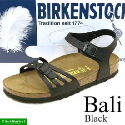 [送料無料]ビルケンシュトック BIRKENSTOCK Bali 085043 バリ 黒 サンダル レディース