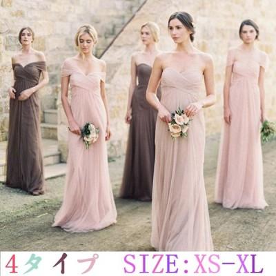 パーティードレス ロングドレス カラードレス プリンセス ブライズメイドドレス 結婚式 二次会 ピンク 4タイプ カラードレス da091s1s1zy