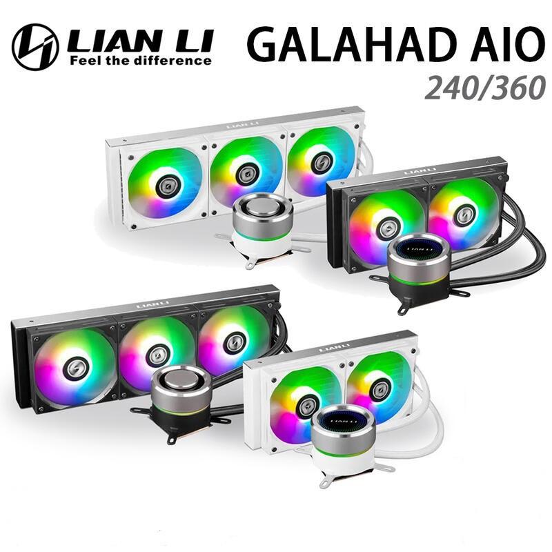 LIAN LI 聯力 GALAHAD AIO 240/360 ARGB 白/黑