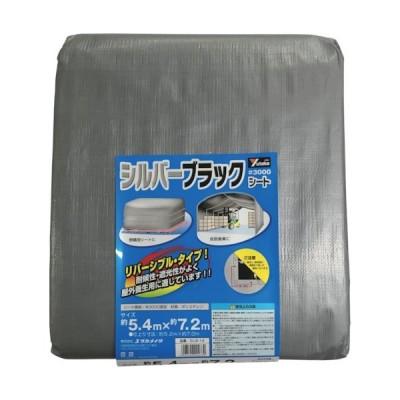 ユタカ シート #3000シルバー/ブラックシート 5.4×7.2 (1枚) 品番:SLB-14