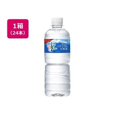 おいしい水 富士山のバナジウム天然水 600ml 24本 アサヒ
