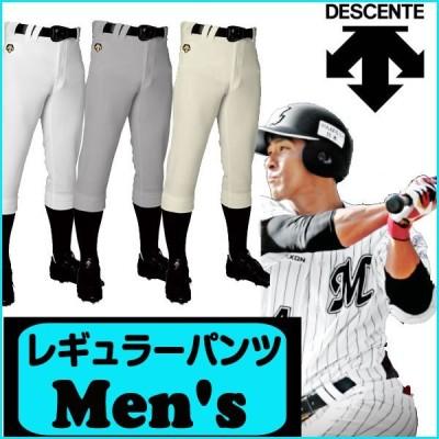 DESCENT(デサント) レギュラーパンツ 【ユニセックス】[ DB1010P ]