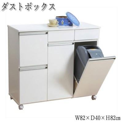 ダストボックス カウンター ごみ箱 キッチン 台所 リビング ダイニング シンプル KR-0217