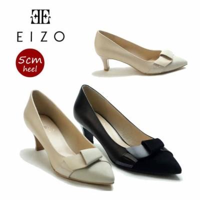 靴 EIZO エイゾー レディース 婦人 15235 パンプス リボン レザー スエード ポインテッドトゥ 日本製