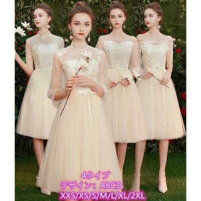フォーマルドレス ウエディングドレス ワンピース ナイトドレス 結婚式 披露宴 演奏会 発表会 エレガンス パーティードレス 二次会 ロングドレス お花嫁ドレス