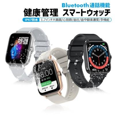 【P5倍】【通話機能搭載】 スマートウォッチ 血圧 体温 血中酸素濃度 24時間体温測定 メンズ IP67防水 1.7インチ大画面 line通信/iPhone/Android対応