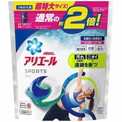 【送料無料】アリエール スポーツ ジェルボール 洗濯洗剤 詰め替え 26個入(約2倍)