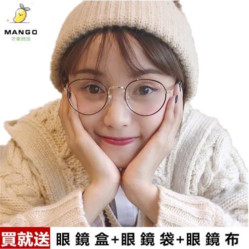 【現貨】韓國複古超輕秀智同款眼鏡框架林小宅同款原宿潮大框圓臉平光眼鏡 平光鏡 圓框眼鏡 現貨批發價 芒果飾品