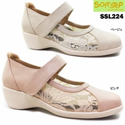 SOFT STEP SSL224 ソフトステップ レディース パンプス カジュアル コンフォート ストラップシューズ 靴 チュール 涼し気 夏 サマー 滑