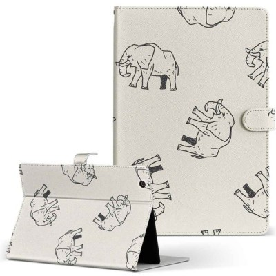 タブレット 手帳型 タブレットケース カバー 全機種対応有り レザー フリップ ダイアリー 二つ折り ぞう 動物 白 黒 010710