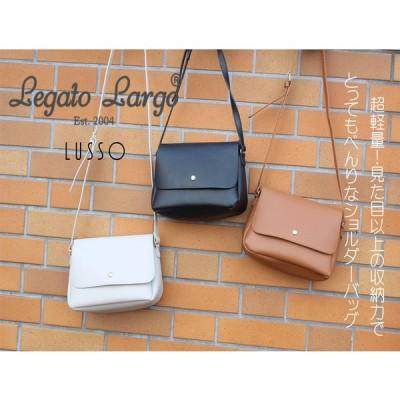 送料無料/ レガートラルゴ そこっぴ 軽量フェイクレザー ショルダーバッグ LG-E1213