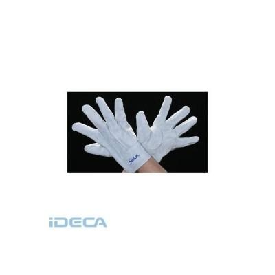 HL20911 (フリーサイズ) 牛革手袋【キャンセル不可】ポイント10倍